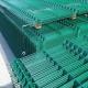 Plotový svařovaný panel 1400x2500 mm, poplastovaný, 2 profily